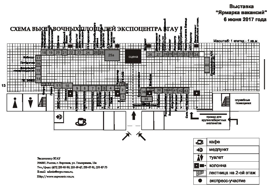 План зала