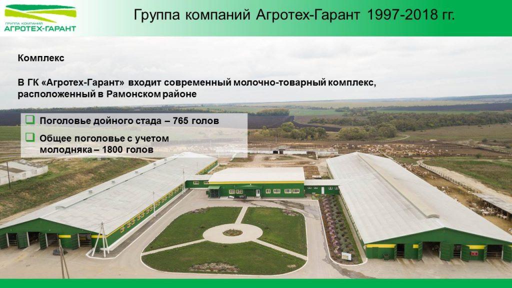 МК Березовский